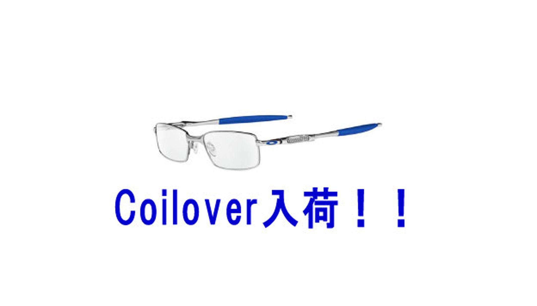 Coilover(コイルオーバー)入荷!!