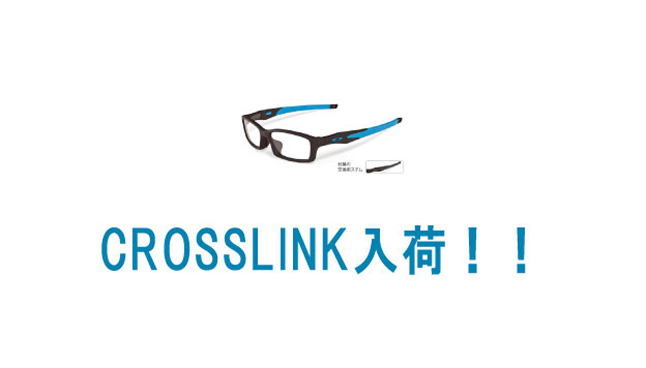 CROSSLINK(クロスリンク)入荷!