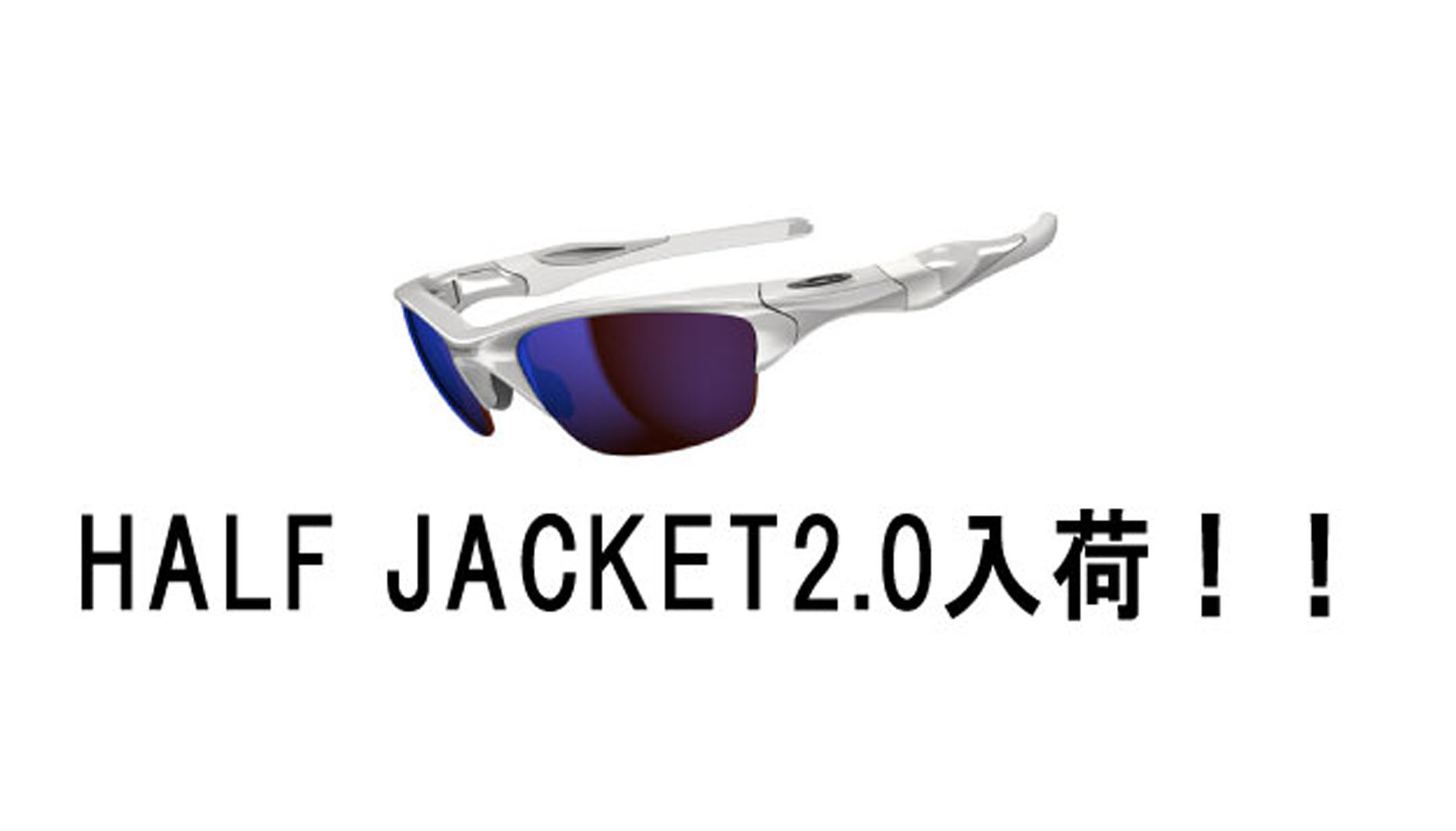HALF JACKET2.0(ハーフ ジャケット2.0)入荷!!