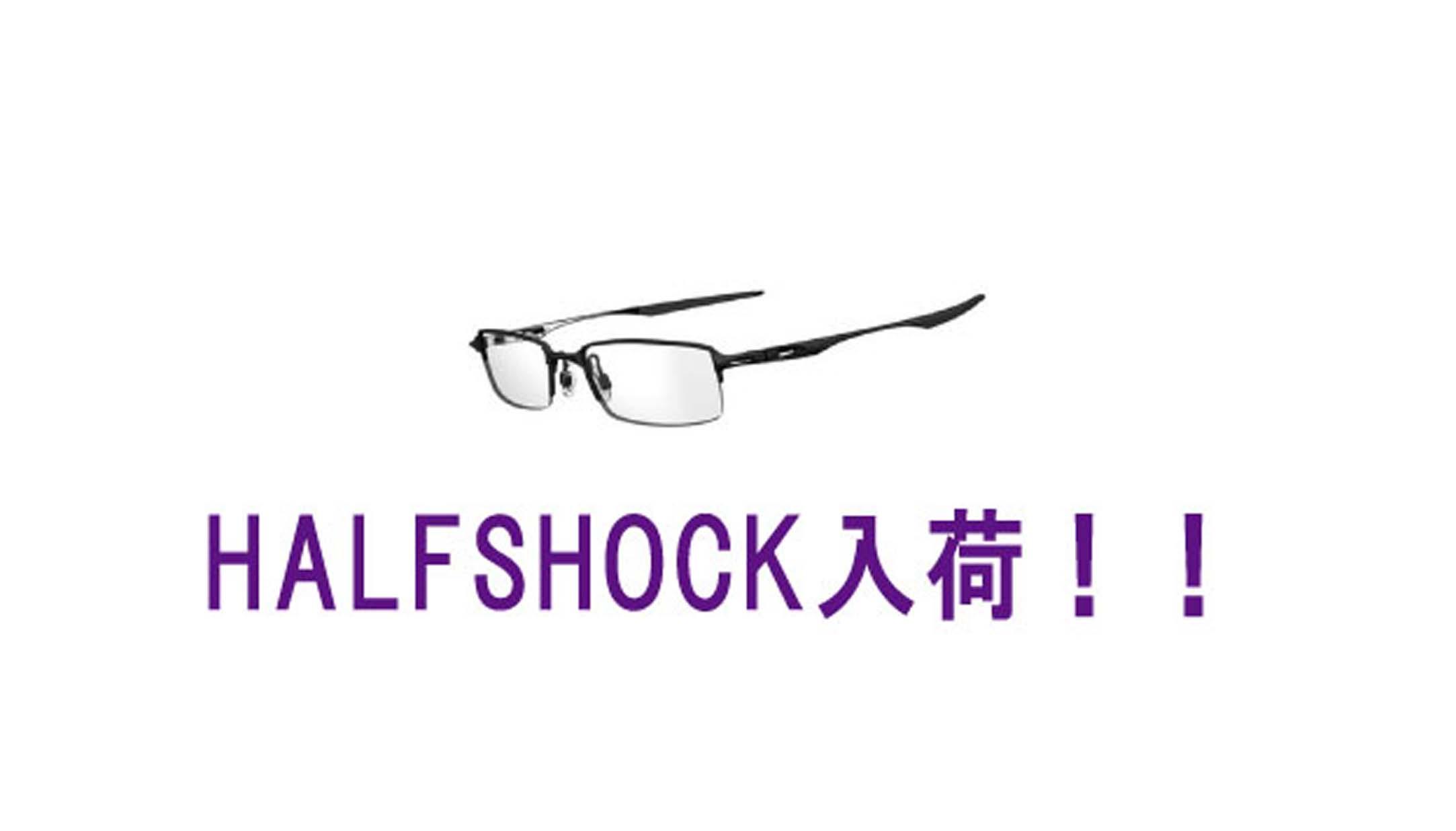 HALFSHOCK(ハーフショック)入荷!