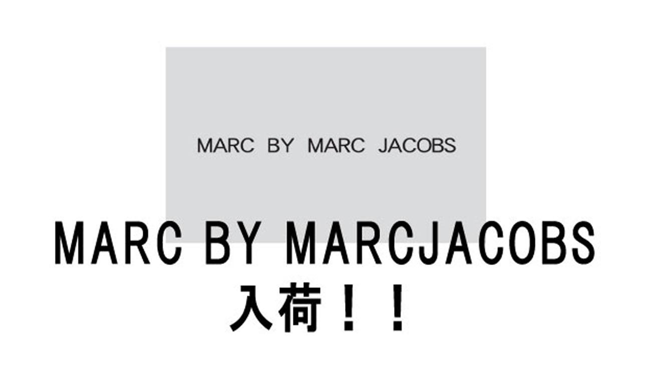 MARC BY MARCJACOBS(マ-クバイマークジェイコブス)入荷しました!