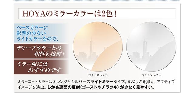 mirror_consul_0527-4