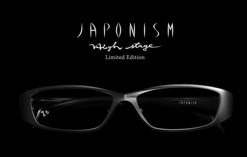 JAPONISM high stage -Limited Edition-入荷しました